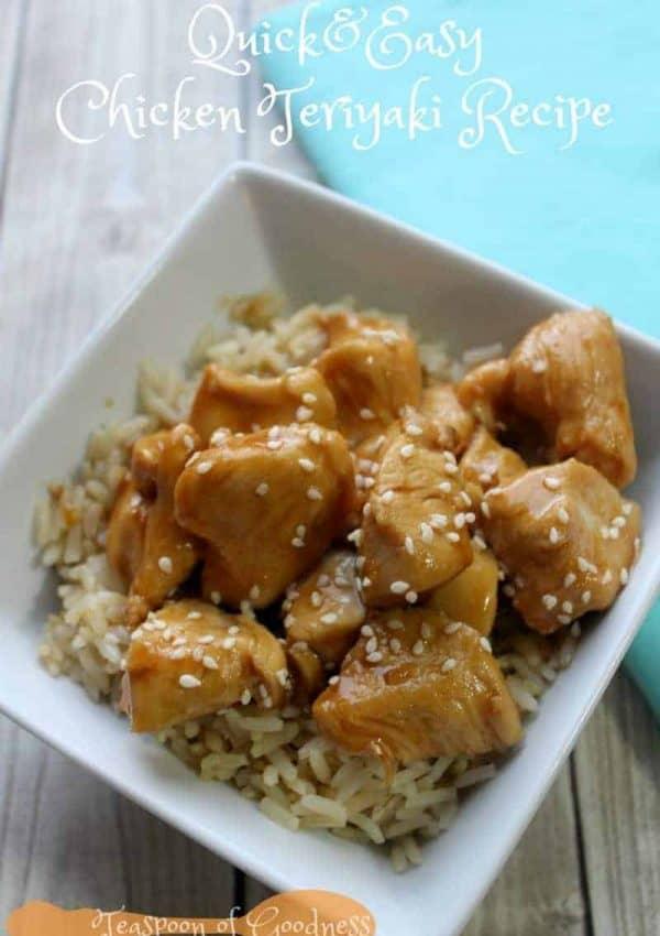 Easy Teriyaki Chicken Recipe